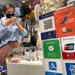 【香港最新情報】「オクトパス、電子消費券で特別優待を提供」