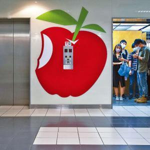 【香港最新情報】「『りんご日報』、離職者が増加」