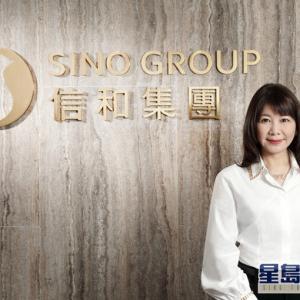 【香港最新情報】「信和集団、電子消費券で2000万ドルの賞品」
