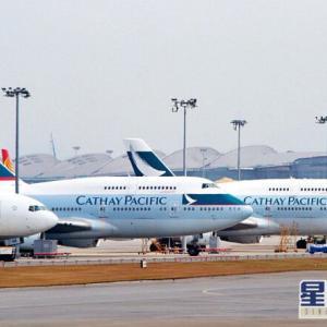 【香港最新情報】「キャセイパイ、長距離路線は一人操縦に」