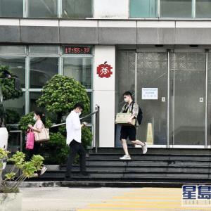 【香港最新情報】「『りんご日報』、23日にも休刊に」