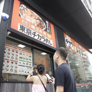【香港最新情報】「「東京チカラめし」、香港に進出」