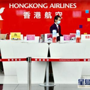 【香港最新情報】「香港航空、700人の'人員削減」