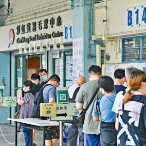 【香港最新情報】「ワクチン接種者、200万人突破」