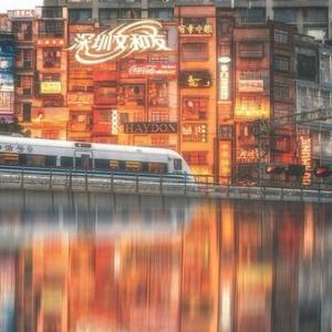【中国最新情報】「深圳、国際消費センター都市に」