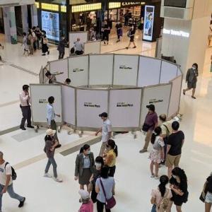 【香港最新情報】「沙田のショッピングモール「新城市広場」で男性が転落死 」