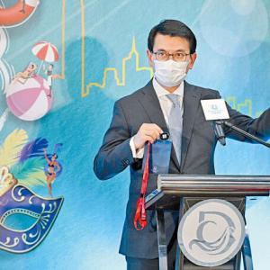 【香港最新情報】「特区政府商務及経済発展局・邱局長「中国本土とマカオとの出入境再開条件は整った」」