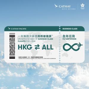 【香港最新情報】「キャセイ、五輪メダリストは無料に」