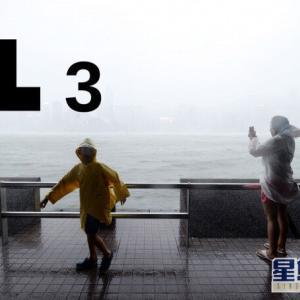 【香港最新情報】「天文台、台風警報シグナル3発令」