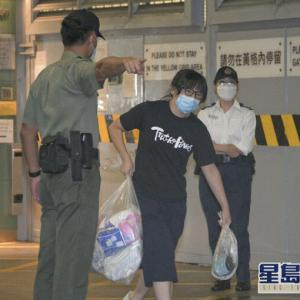 【香港最新情報】「支連会の副主席ら4人を逮捕」