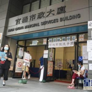 【香港最新情報】「ワクチン接種センター、5カ所を閉鎖」
