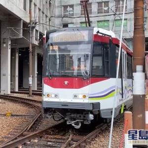 【香港最新情報】「MTR、軽便鉄道ツアーを開催」