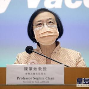 【香港最新情報】「中国本土から專門家を招き、出入境再開の討論」