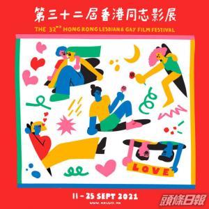 【香港最新情報】「『ミッドナイトスワン』、香港で上映」