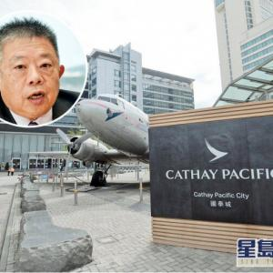 【香港最新情報】「キャセイ、ワクチン接種拒否で解雇」