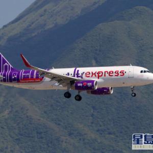 【香港最新情報】「香港エクスプレス、航空券抽選会を実施」