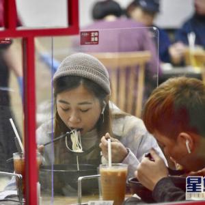 【香港最新情報】「譚仔ビーフン、上場審査を通過」