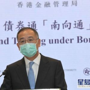 【香港最新情報】「債券通「南向通」が24日に開始」