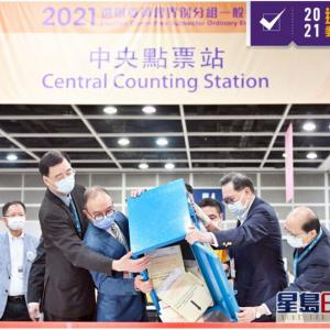 【香港最新情報】「選挙委員会選挙、總投票率89.77%」