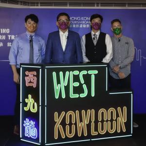 【香港最新情報】「『西九龍』の新たな街歩きキャンペーン」