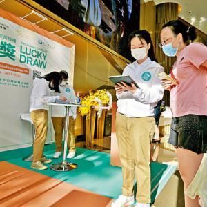 【香港最新情報】「信和集団、第2弾ワクチン接種で住宅プレゼント」