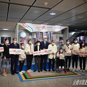 【香港最新情報】「MTRで、東京五輪の写真展」