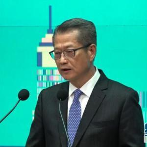 【香港最新情報】「初の「香港ビジネス環境リポート」発表」