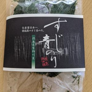 徳島県すじ青のり