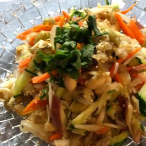 お野菜たっぷり 11種の中華サラダ