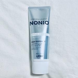 おすすめの歯磨き粉 NONIO(ノニオ)+ホワイトニングケアがコスパ最強