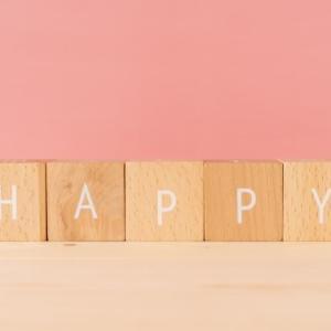 幸せになりたい!幸福度を科学的に測る21個の質問 その結果は?