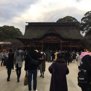 明けましておめでとうございます!太宰府天満宮に初詣。