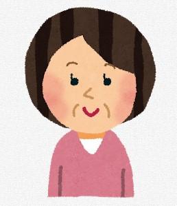 【まさかの展開!】ドキドキの親への妊娠報告。私の母にはかなわない件w