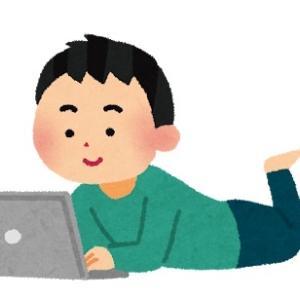 ブログの方向性について考えてみる。50記事書いて気づいたブログの方向性。