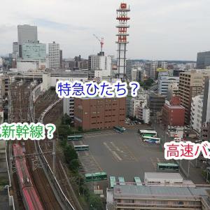 水戸ー仙台間の移動に関する考察