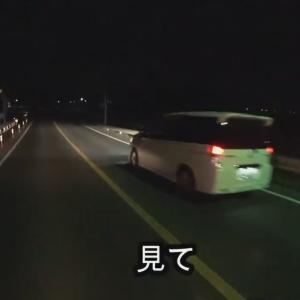 【国内ニュース】「ナンキロハシリタイ!?」バイクへの危険運転に対する外国人の反応が話題に。