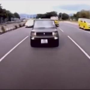 【海外ニュース】車間距離を空けて余裕を持った運転を。追突からの多重事故の様子が公開。