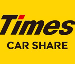 タイムズカーシェアをお得に利用する裏ワザ教えます!!
