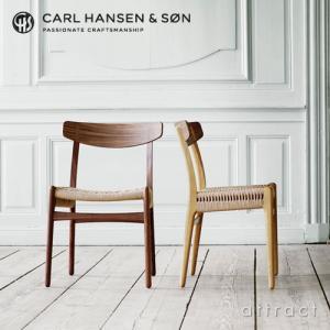 70年前にデザインされた椅子 現代になって復刻しても時代を感じさせない CH23