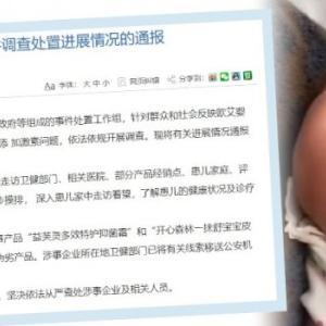 【速報】 中国のベビークリームを塗った赤ちゃん、頭が巨大化してしまう