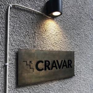 インドネシア産の上質な革専門店|CRAVAR