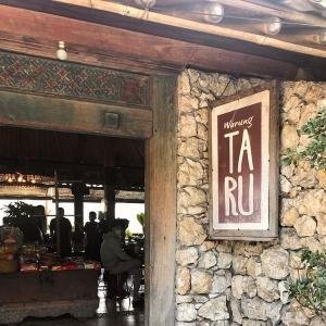 【バンドン】山で食べるインドネシア料理がおいしい!朝食におすすめの大人気ワルン|Warung TARU