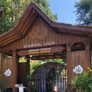 【バンドン】必ず行くべき!レンバンにある自然たっぷりのリゾートレストラン|KAMPUNG DAUN