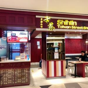 八角がきいた台湾風チキンがやみつきに|士林 Shihlin TaiwanStreetSnacks