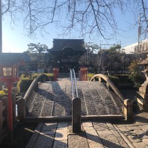 清和源氏ゆかりの地、六孫王神社へ!2021年京都十六社朱印めぐり(3か所目)