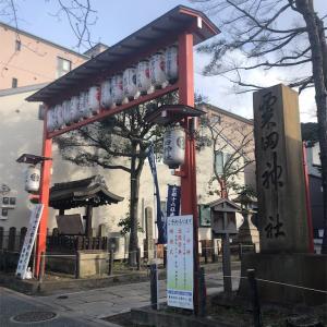 旅の神様に安全祈願! 粟田神社へ行く!2021年京都十六社朱印めぐり(6か所目)