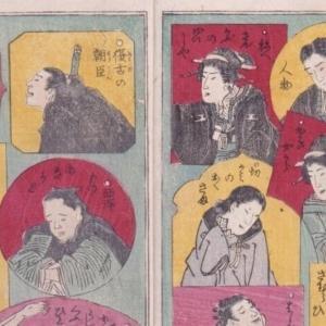東京弁と首都圏語#36/東京弁はいつ東京語になったのか#05