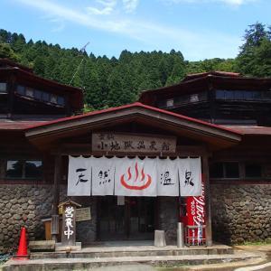 【温泉レポート】ハートの源泉がある温泉「雲仙温泉/長崎」