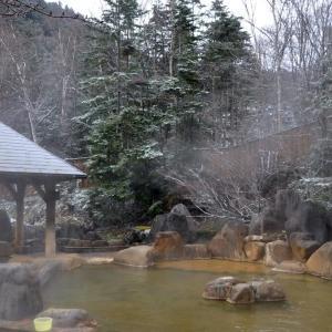 【温泉レポート】日本一標高の高い温泉街「濁河温泉/岐阜・下呂」