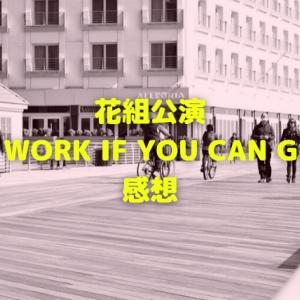 花組公演『NICE WORK IF YOU CAN GET IT』感想